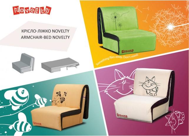 Кресло-кровать с принтом