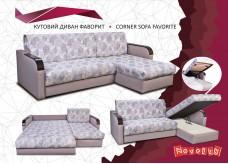Угловой диван-кровать Фаворит