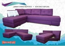Угловой диван-кровать Фортуна