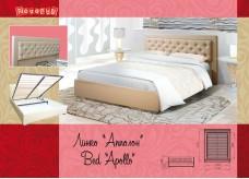 Кровать Апполон
