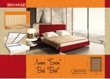 Кровать Бэст